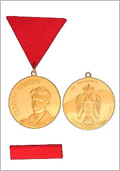 Medalja_za_hrabrost_zlatna