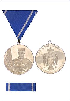 Medalja_za_vojnicke_vrline