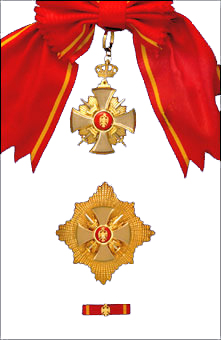 Orden_Karadjordjeve_zvijezde_prvog_reda