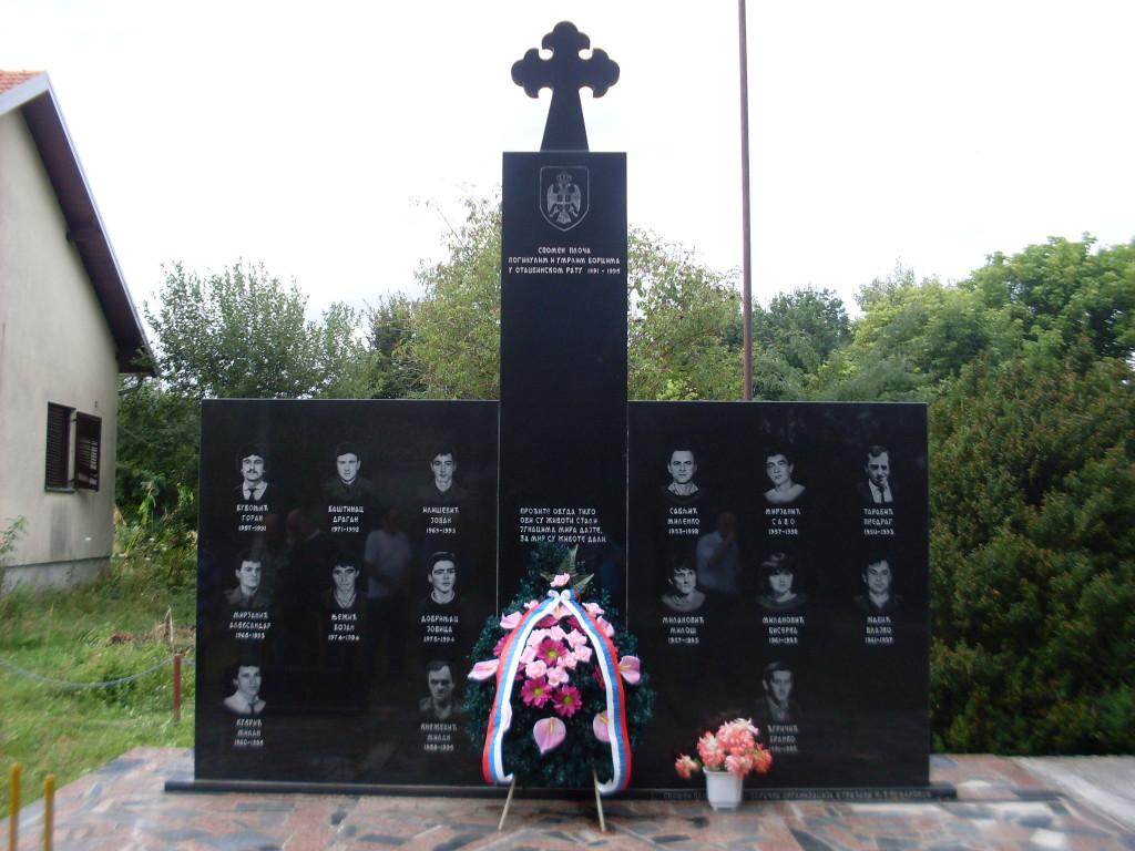 ПАРАСТОС У РОМАНОВЦИМА  30.07.2016.