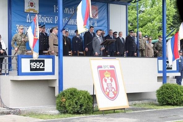 Обиљежен Дан Војске Републике Српске