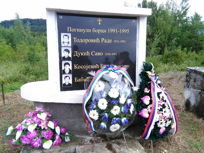 ПОМЕН ПАРАСТОС У МИЉЕВИЋИМА 17.7.2016.