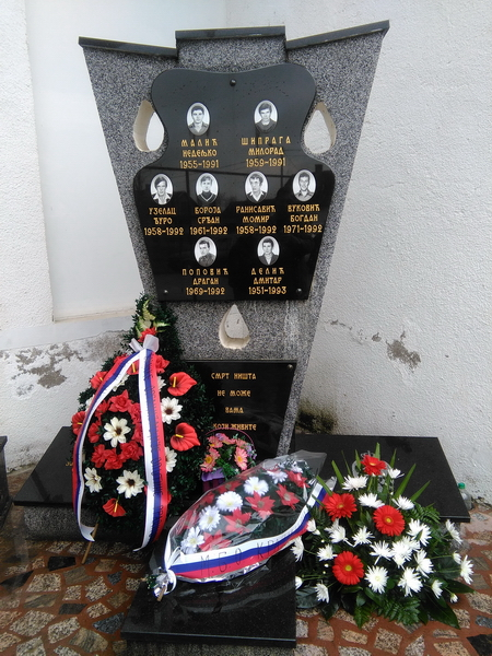 ПОМЕН ПАРАСТОС У КРАЈИШНИКУ 22.10.2016.