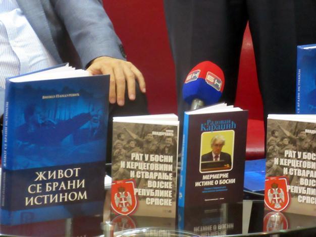 Борачка организација промовисала књиге на Београдском сајму