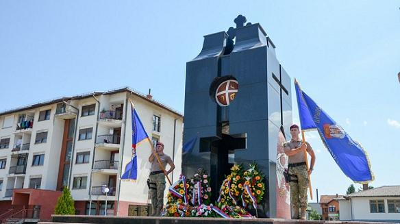 Обиљежен Дан Јахоринског одреда специјалне бригаде Полиције