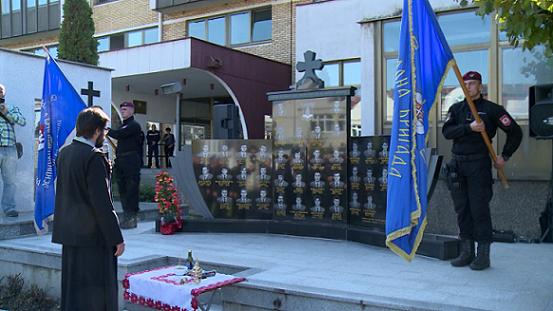 Бијељина - 25  година од формирања Четвртог одреда Специјалне бригаде полиције