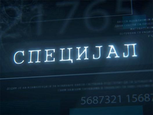 """Предсједник Савчић гост емисије """"Специјал"""""""
