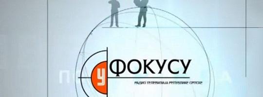 """Чланови руководства БОРС-а гости емисије """"У Фокусу"""" РТРС-а"""