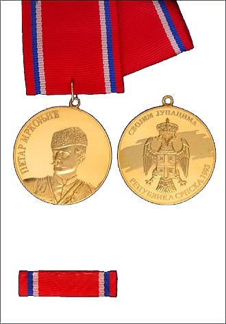 Medalja_Petra_Mrkonjica