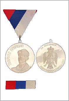Medalja_za_hrabrost_srebrna