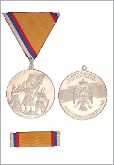 Medalja_zasluga_za_narod