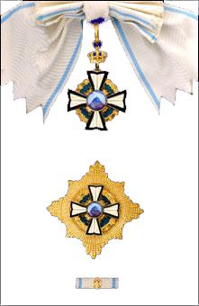 Orden_Njegosa_prvog_reda