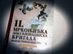 Монографија 11.мркоњићке лаке пјешадијске бригаде