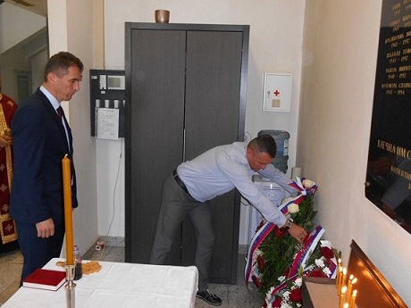 "Служен парастос за 16 погинулих бораца – радника ""Електрокрајине"""