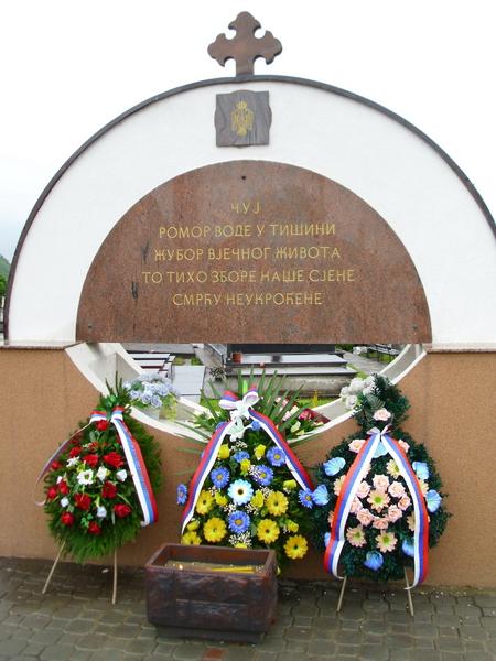 ПОМЕН ПАРАСТОС У БРЕСТОВЧИНИ 02.05. 2016.