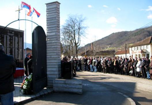 Помен страдалим Србима Скелана