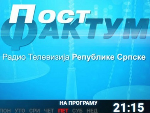 """Предсједник Савчић гост емисије """"Пост фактум"""", РТРС-а"""