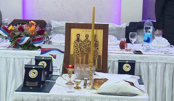 Крсна слава Борачке организације Бијељина