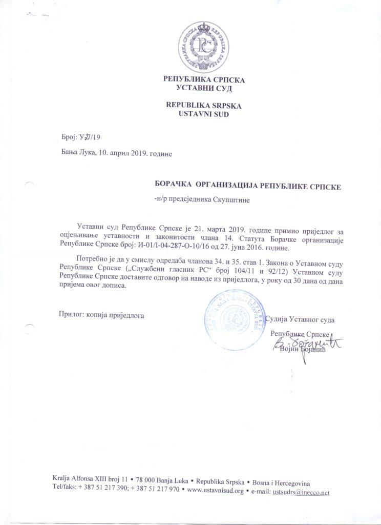 Уставни суд одбио захтјев Организације старјешина