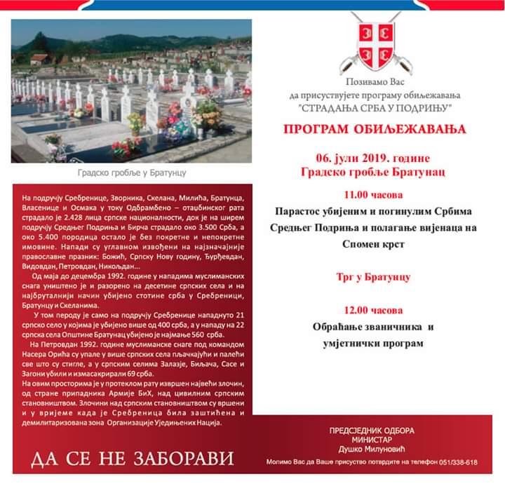 У Братунцу служен Парастос убијеним и погинулим србима Средњег Подриња