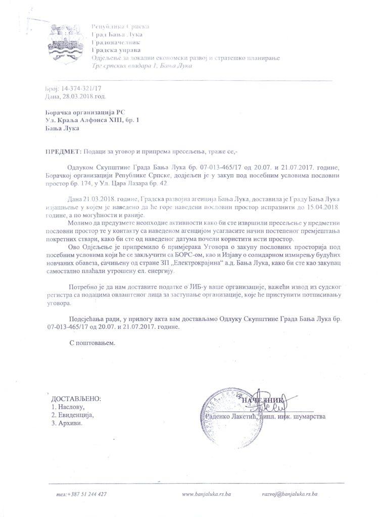 Документација о пресељењу  Борачке организације на нову адресу
