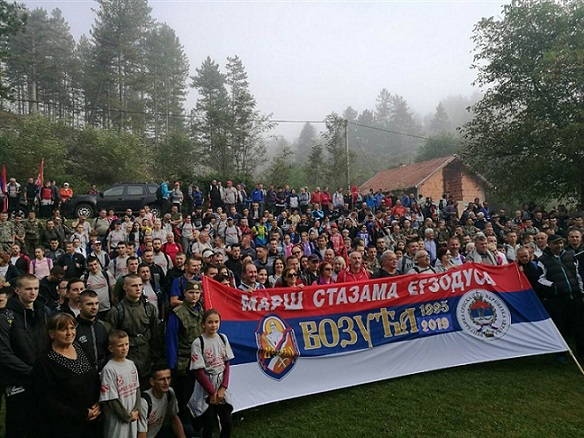 Обиљежена годишњица страдања Срба Озрена