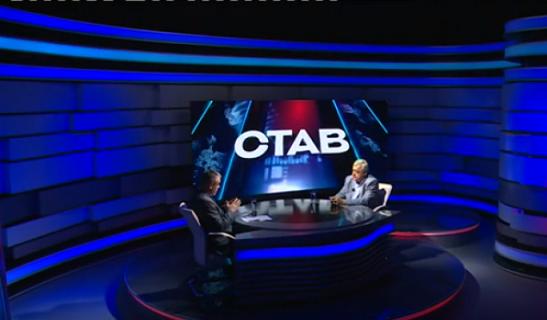 """Predsjednik Savčić gost emisije """"Stav"""" K3 TV"""
