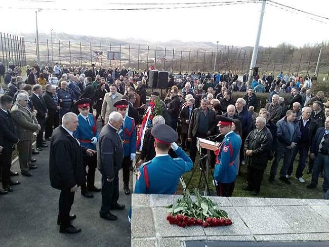 Помен српским цивилима у Дракулићу