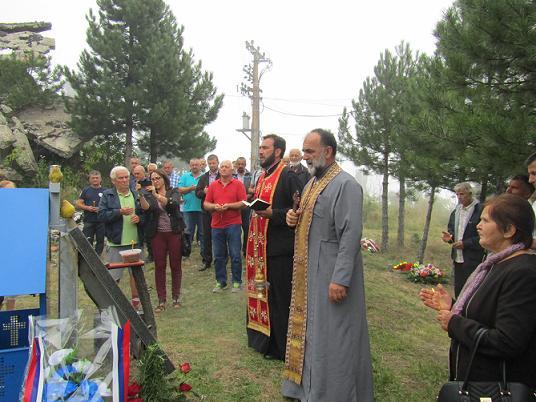 Помен жртвама НАТО бомбардовања торња Краљица