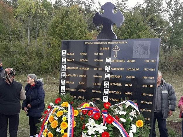 Спомен-обиљежје за погинуле борце ВРС села Јањила и Капљух
