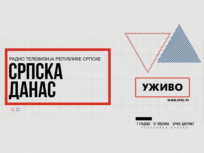 """Предсједник Савчић гост емисије """"Српска данас"""""""