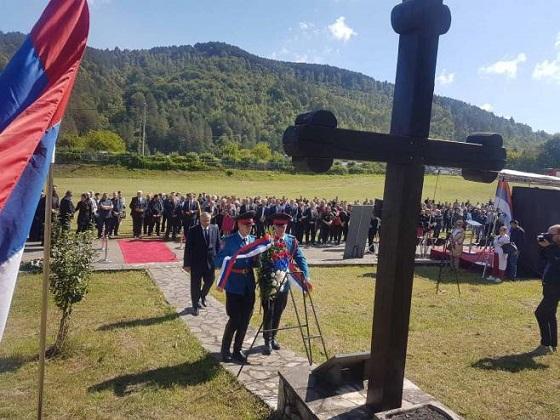 Обиљежен Дан несталих и погинулих Републике Српске